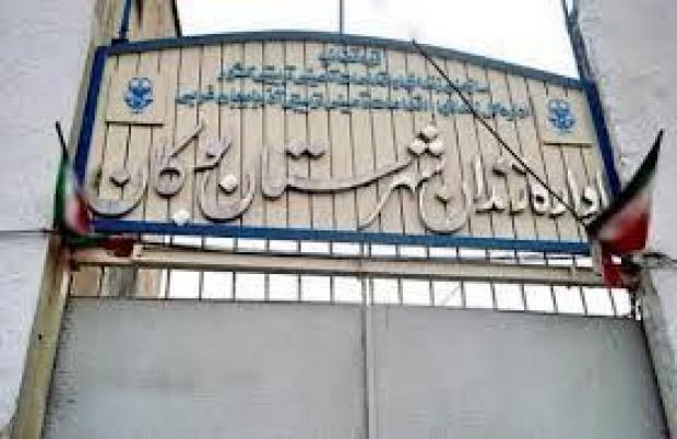 سرویس موکریان- رئیس جمعیت هلال احمر بوکان گفت: مالک زمین ساختمان اداری زندان بوکان، هلال احمر است و برای تخلیه ساختمان زندان حکم می گیریم.