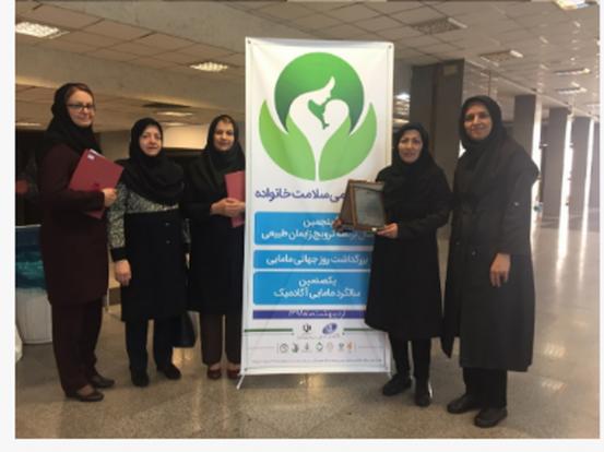 سرویس کردستان- سه نفر از پرسنل خدوم مامایی دانشگاه علوم پزشکی کردستان با عنوان مامای نمونه کشوری انتخاب و توسط مقام عالی وزارت مورد تقدیر واقع شدند.